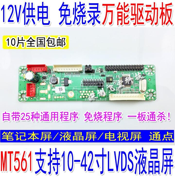 ЖК-дисплей универсальную программу драйвер платы Новый 25 виды Джемперы mt6820-md mt561-md привод доска