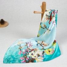 Шелковый шарф, женский шарф, цветочный шейный платок, шелковый шарф, бандана,, животный платок, маленький квадратный шелковый шарф, роскошный подарок для девушек