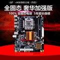 Novo Jogo de Computador x58 ATX Grande Placa Principal de Memória ECC REG Servidor LGA 1366