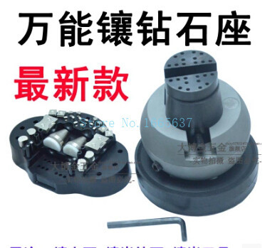 oo goldsmith GRS Engraving ball, engraver block, engraving block ball for jewelry jewelry engraver mini engraving machine block mini engraving ball goldsmith grs stone setting ball jewelry tools and equipmen