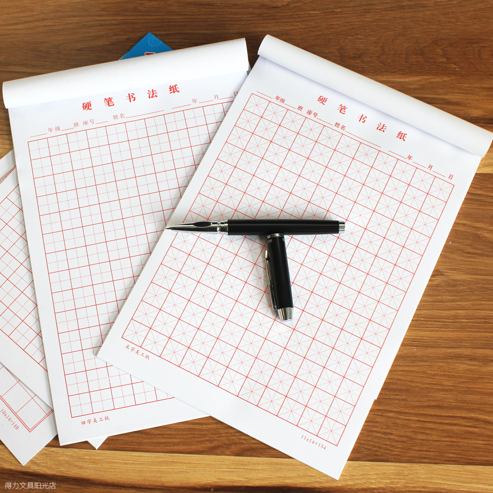 Chinese Character Exercise Book Grid Practice Blank Square Paper Chinese Exercise Workbook .size 6.9*9 Inch ,20 Books/set