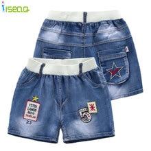 Шорты для мальчиков New fashion toddler