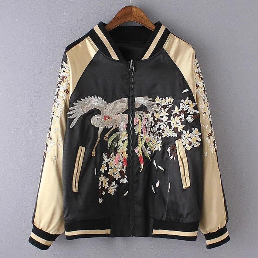 Veste femmes Phoenix Floral brodé Bomber veste Vintage printemps automne 2017 nouvelle marque de mode manteau Chaquetas femmes vêtements