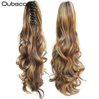 Накладные волнистые волосы из синтетического волокна Oubeca на заколках с конским хвостом, длинные толстые волнистые волосы с конским хвостом...
