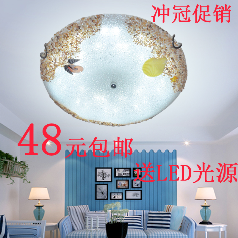 shells absorb dome light the bedroom of children room balcony contracted sitting room porch corridor absorb dome light
