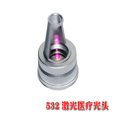 532nm and 1064nm 2 pieces laser tips manufacturers price straight for 1064nm hair eyebrow qubanqudou nenfu opt laser probe 2 pieces