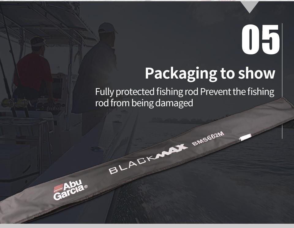 Canne à leurres Abu Garcia BLACK MAX BMAX Carbone 1.98m 2.13m 2.44m M