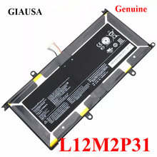 Новый аккумулятор L12M2P31 для Lenovo IDEATAB K3 LYNX K3011W 3,7 V 25WH