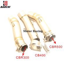 Motorcycle Exhaust Link Pipe Middle Tube Escape Muffler Connect Adapter FOR Honda Cbr 300r Cbr300 Cbr500 CB400 Cbr 500 Exhaust akrapovic motorcycle exhaust db killer exhaust muffler and stainless steel middle link pipe whole set for honda cbr500 300r
