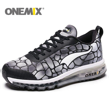 Jogging Women Mens Cushion