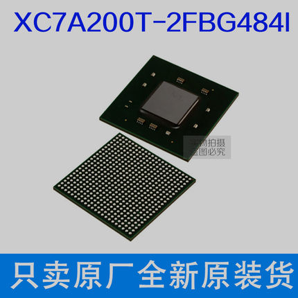 Free Shipping 10pcs/lot XC7A200T-2FBG484I XC7A200T-FBG484 XC7A200T BGA-484 new stock цены онлайн