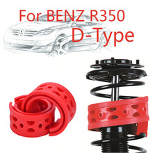 Jinke 1pair Front Shock SEBS Size-D Bumper Power Cushion Absorber Spring Buffer For Benz R350