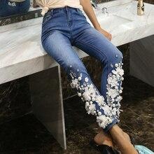 New Fashion Female Slim Beading Lace Flowers Denim Skinny Pe