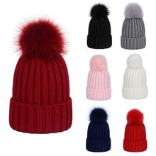Women Men Winter Ribbed Knitted Hat Solid Color Plain Woolen Cuffed Beanie Cap Thicken With Cute Fluffy Pompom Ball with
