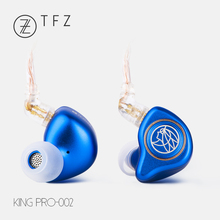 TFZ KING PRO In Ear Monitors Professional Noise Canceling Headphone Wired Dj Extra Bass Music Earphone Detachable Cable