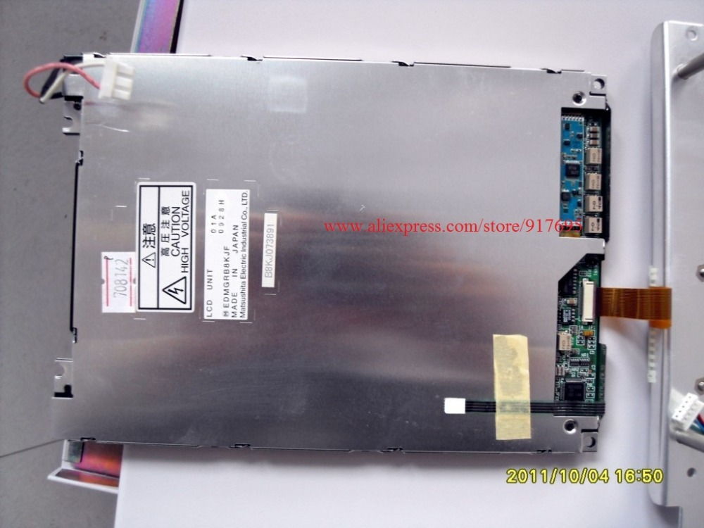 MINDRAY BC-1800 / MINDRAYBC-2900 USE FOR LCD Screen LM-EA53-24NTK lm cc53 22nts lcd screen tested good for shipping