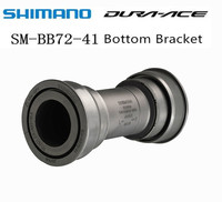 SHIMANO ULTEGRA BB72 41B Hollowtech II MTB Bicycle Press Fit Type Bottom Bracket 86.5mm BB72 5800 6800 R8000 Bottom Bracket