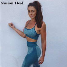 7 Colors 2019 New Sports Wear For Women Gym Top Yoga Tops Fitness Jersey T-Shirt Womens Shirts Padded Bra