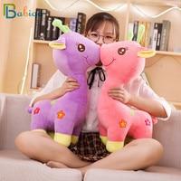 Babiqu 1pc 58cm Colorful Lovely Deer Plush Toys Dolls for Kids Children Gift For Baby Christmas Present Stuffed Animal Pillows