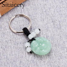 Sitaicery 2PCS/Set Good Luck Keychain Drive Safe Keychains For Men Fathers Day Gifts Car Keys Accessories Key Ring Trinket