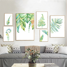 Nordic Style Watercolor Plant Tropical Leaves Landscape Painting Picture Wall Art  Canvas for Living Room Modern Home Decor