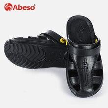 Zapatillas antiestáticas Abeso zapatos de seguridad deslizantes transpirables de masaje SPU zapatos de seis agujeros con suelas gruesas para hombres y mujeres A8625