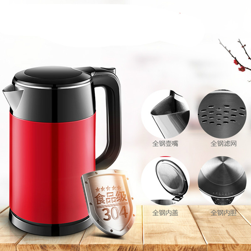 Electric kettle household 304 stainless steel automatic power cutElectric kettle household 304 stainless steel automatic power cut