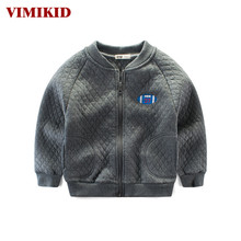 VIMIKID Boy Clothing Coat 2017 Autumn and Winter Thick Zipper Solid Color Pocket O-Neck Long Sleeve Boy Jacket Kid Clothes Coat
