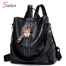 2019 Fashion Women Backpack High Quality Youth Leather Backpacks for Teenage Girls Female School Shoulder Bag Bagpack mochila