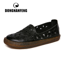 DONGNANFENG Women Flats Shoes Old Mother