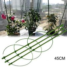 45cm Flower Shed Rattan Potted Plants Horticultural Flower Fixed Vine Frame Plant Growth Tool Plant Protection Tool(China)