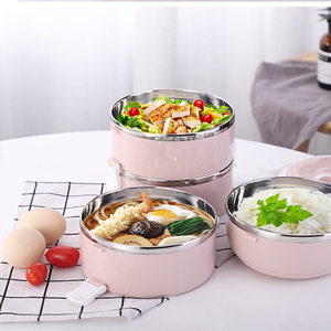TUUTH 304 Stainless Steel Japanese Lunch Box Thermal For Food Portable LunchBox For Kids Picnic Office Workers School