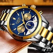 LIGE Mens Watches Top Brand Luxury Full Steel Business Quartz Watch