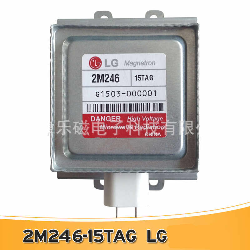 100 new magnetron microwave magnetron 2m246 lg of the magnetron microwave ovens lg microwave parts