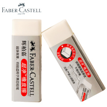 Faber-Castell 5Pcs/Set Trumpet Soft Ultra-Clean Eraser Sketch Painting Pencil Rubber Art Supplies Student Stationery 187151