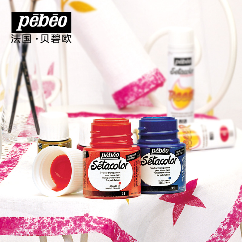 45 Milliliter Pebeo Setacolor Opaque Fabric Paint Set Oil Paint Set For Painting Leather Display Drawing Tools Art Supplies
