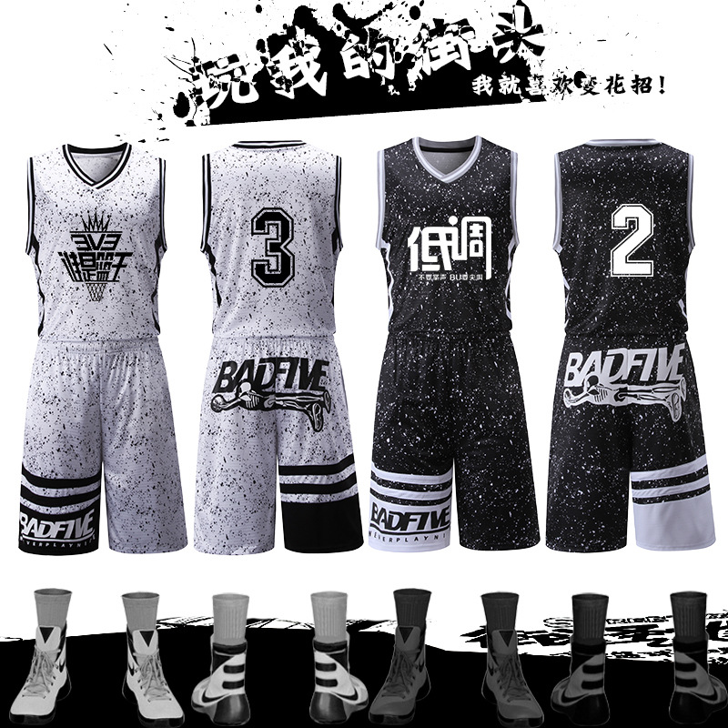 2017 Usa Basketball Jersey Sets Uniforms Kits Sports Clothing Breathable Custom College TEAM Basketball Throwback Jerseys Shorts