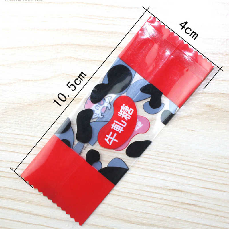 10.5x4CM 200Pcs/lot Red DIY Handmade Nougat Candy Packaging Bag Milk Candy Taffy Wrapper Food Packing Mini Bag