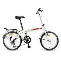 20 дюймов 7 скоростей складной велосипед унисекс переднее колесо V Тормозной Задний дисковый тормоз высокоуглеродистой стали лук дизайн Рам