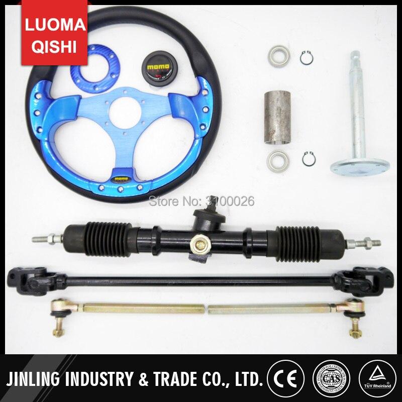 320mm volant 540mm pignon de vitesse 600mm U Joints tirant pour bricolage chine aller Golf Kart Buggy Karting UTV pièces de vélo