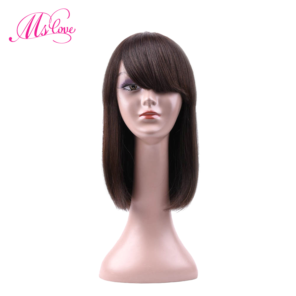 Ms Love bob straight human hair with bangs for weomen remy brazilian hair wig non lace wig free shipping