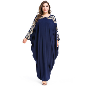 Plus Size Quality New Arab Elegant Loose Abaya Kaftan Islamic Fashion Muslim Dress Clothing Design Women Navy blue Dubai Abaya