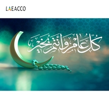 Laeacco Ramadan Kareem Festival Moon Star Magic lamp Baby Scene Photographic Background Vinyl Photography Photo Studio Backdrops