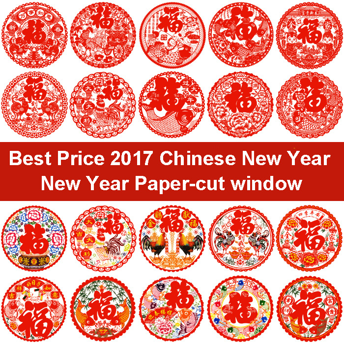 Best Price 2017 Spring Festival Chinese New Year ...