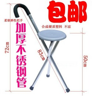Reinforced type stainless steel stool belt stool walking stick stool cane chair folding ...
