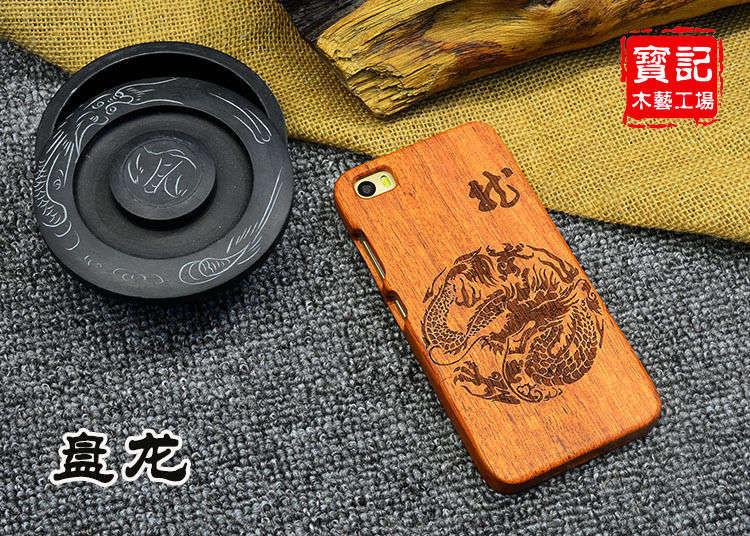 xiaomi mi5 case (21)