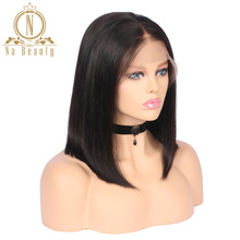Lace Front Human Hair Wigs Remy Hair Cheap Short Bob Wigs For Black Women Straight 130% Density Natural Color Peruvian Hair