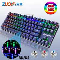 ZUOYA, Teclado mecánico para juegos, 87 teclas, Azul, Negro, Rojo, interruptor RGB/luz LED mixta, USB con cable, Ru/EE. UU., teclado para juegos, ordenador portátil