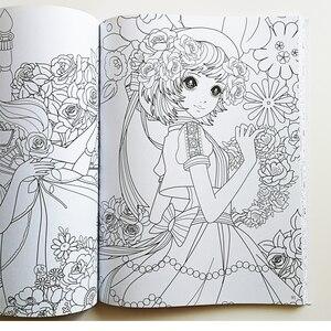 Image 4 - נסיכה יפה ספר צביעה אני (כ 200 נסיכות) לילדים/ילדים/בנות/מבוגרים ספר צביעה ופעילות ספר בגודל גדול