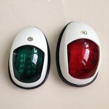 1 çift Kırmızı Yeşil Liman/Sancak Işık 12 V tekne Yat LED navigasyon ışığı Yelkenli Sinyal Lambası